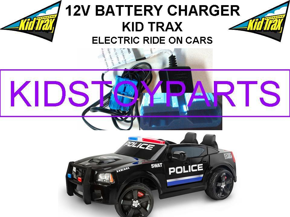 12 Volt Battery Charger KID TRAX DODGE CHARGER SWAT POLICE