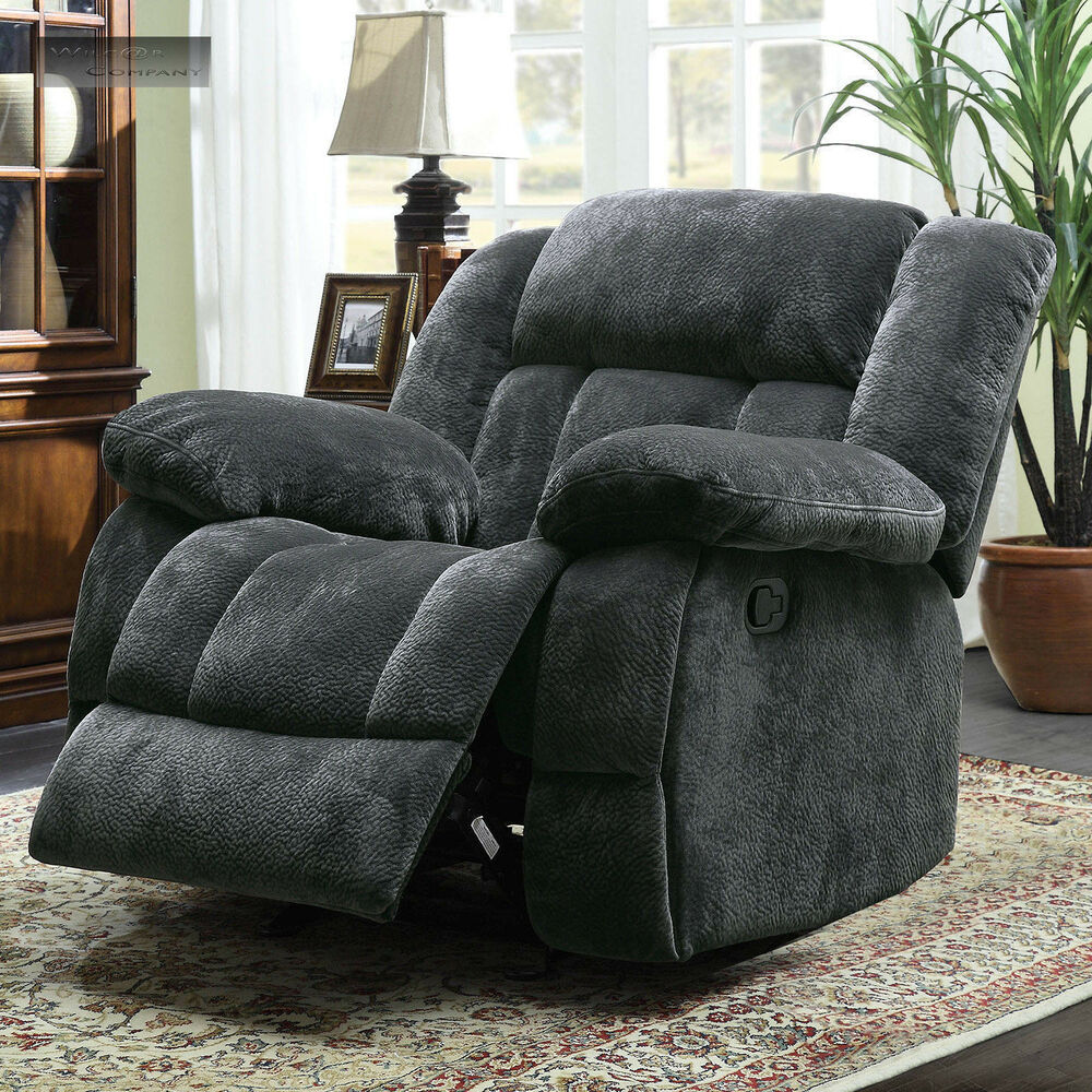 Grey Microfiber Oversized Glider Recliner Lazy Chair