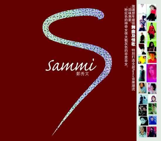 SAMMI CHENG 鄭秀文 SAMMy hits best of 3CD+2DVD OBI SEALED new ...