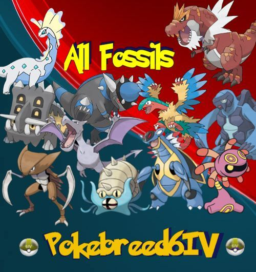 All Fossils Pokemon Shiny 6iv Quot Guide Quot Omega Ruby Alpha