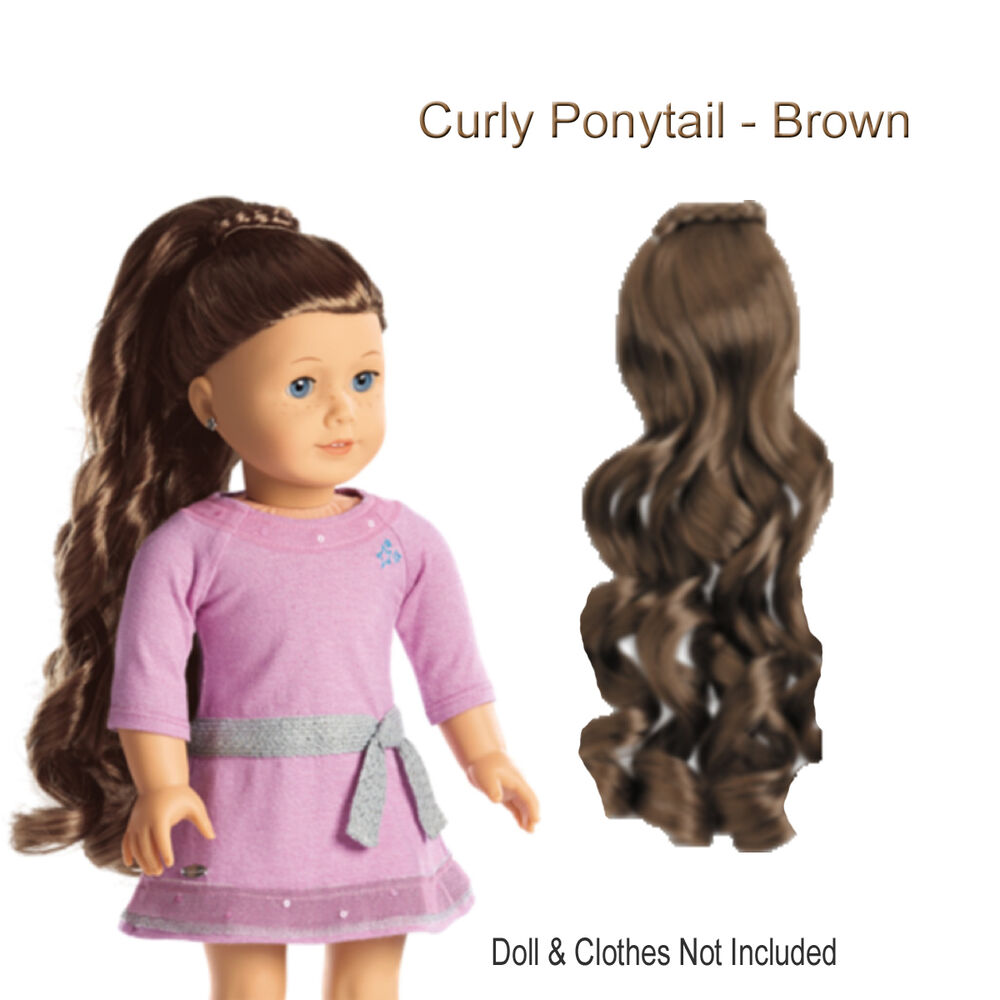 american girl my ag curly ponytail brown for 18 dolls hair extension retired 550402695491 ebay. Black Bedroom Furniture Sets. Home Design Ideas