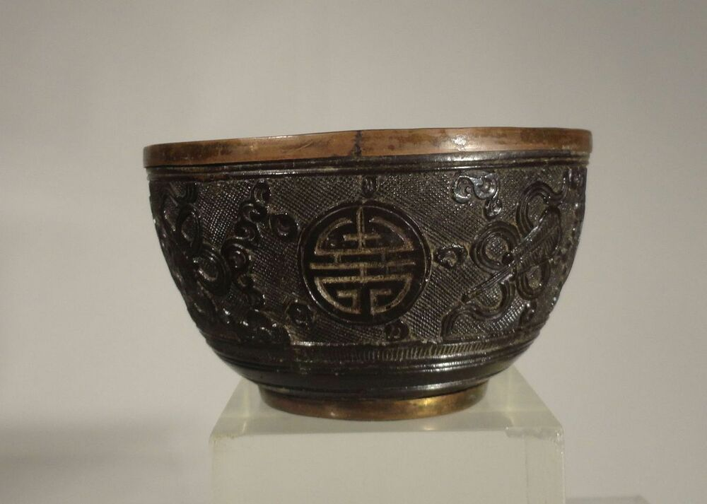 Antique chinese carved coconut shou cup pewter liner