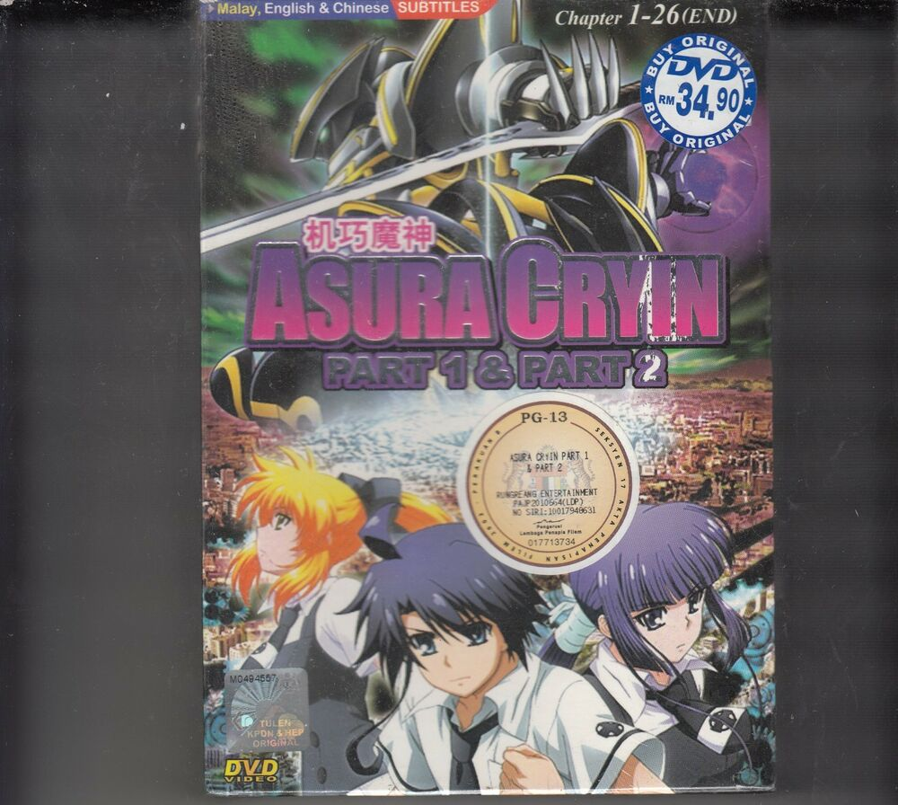 Details about dvd anime asura cryin complete tv series 1 26 end season 1 2 english sub r0