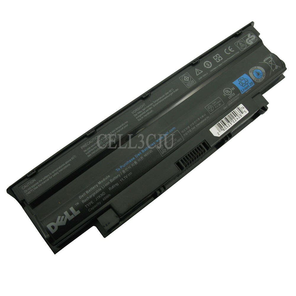 how to open dell inspiron n5010 battery