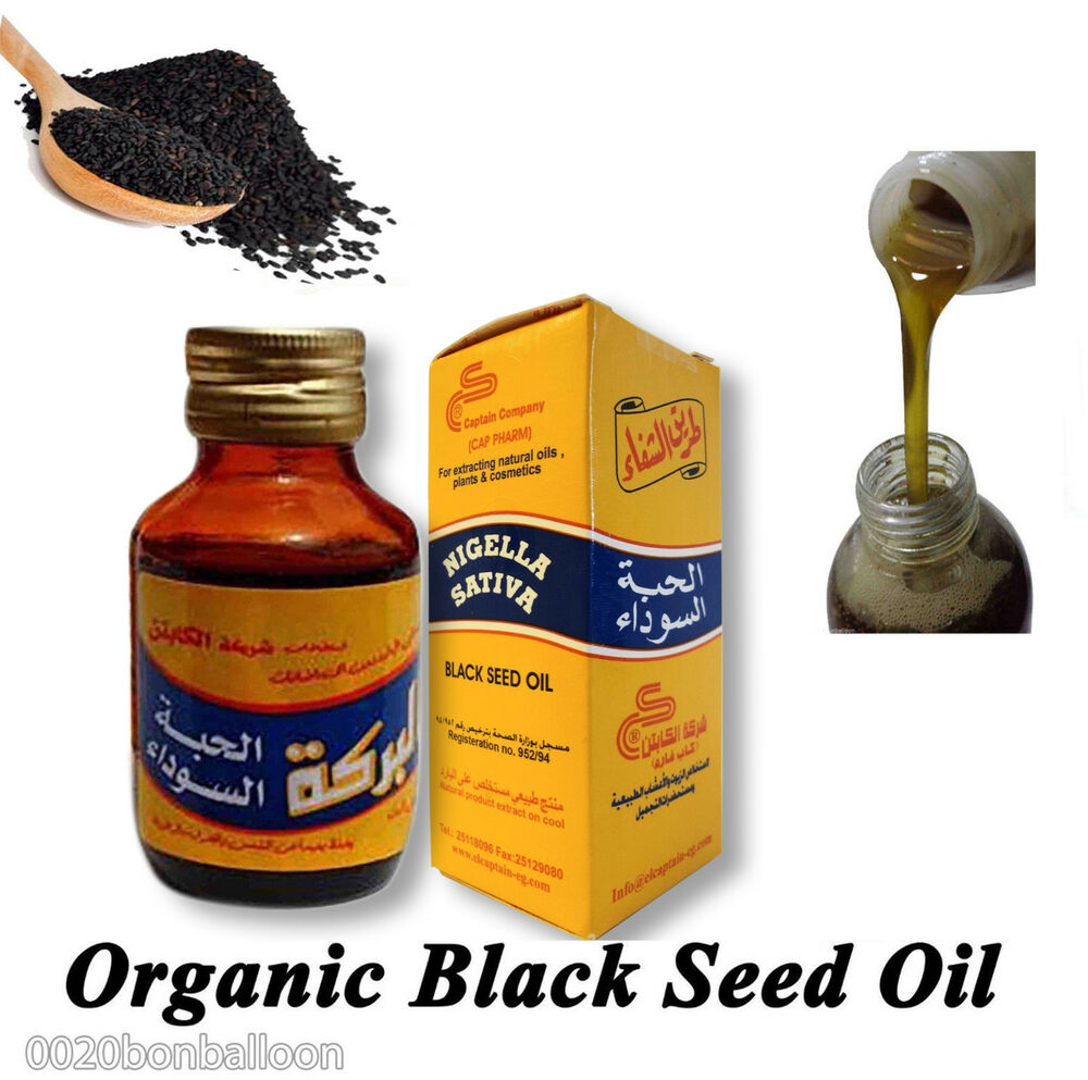 Black seed oil nigella sativa