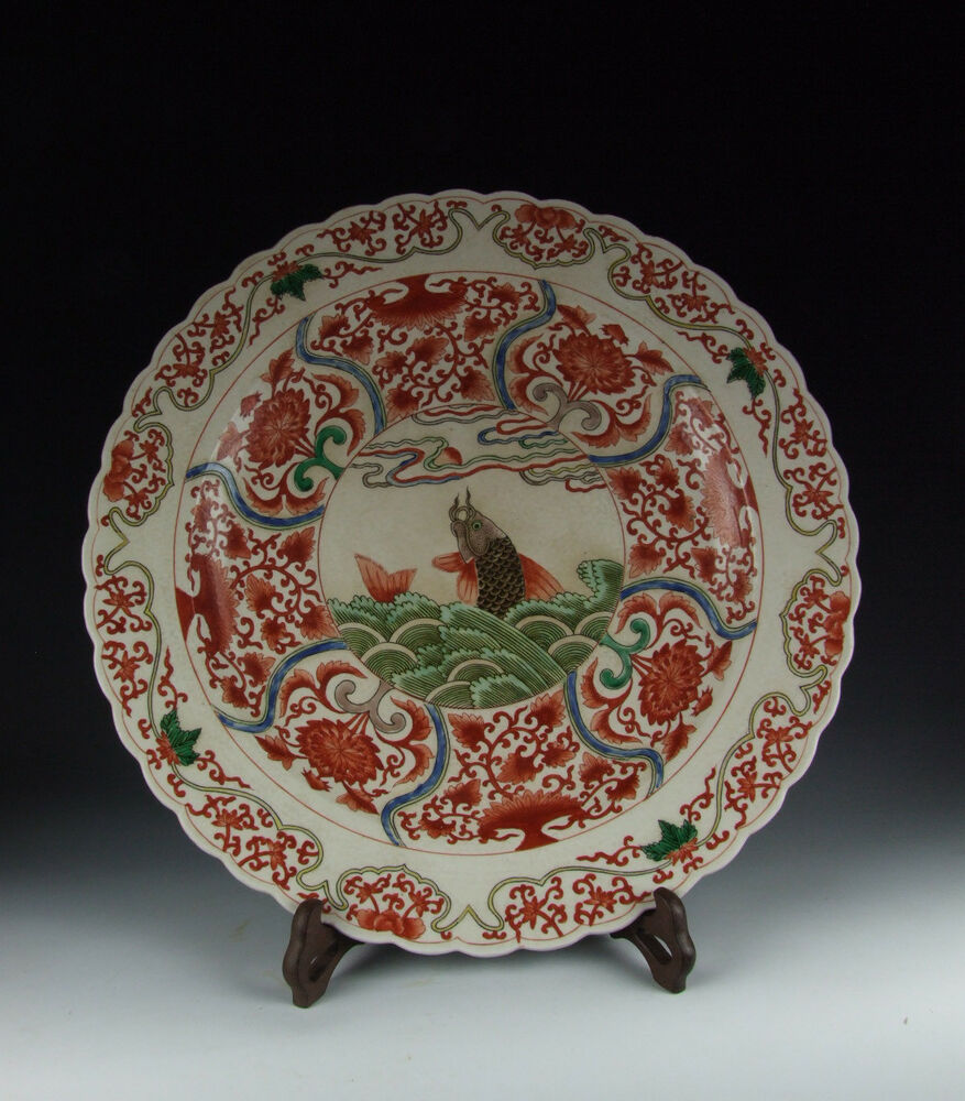 Chinese Porcelain Plates : Chinese antique five colored porcelain plate with fish