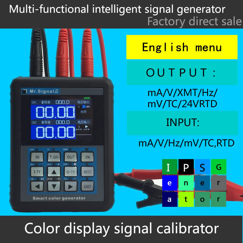 4 20ma Digital Chart Recorder : Smart calibrator current signal generator ma