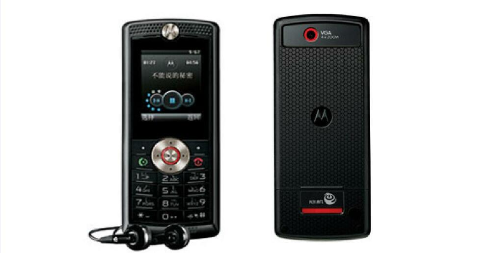 MOTOROLA W388 DRIVER DOWNLOAD