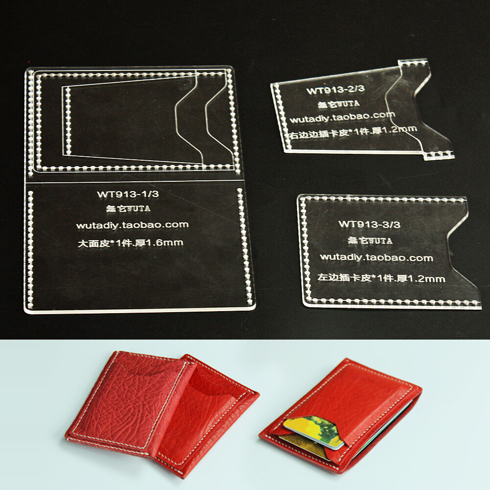 Wuta handmade card holder template set clear acrylic leather pattern pack wt913 ebay for Wallet card template