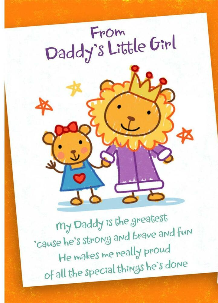 Details About From Daddys Little Girl Cute Birthday Greeting A5 Card To Daddy Daughter