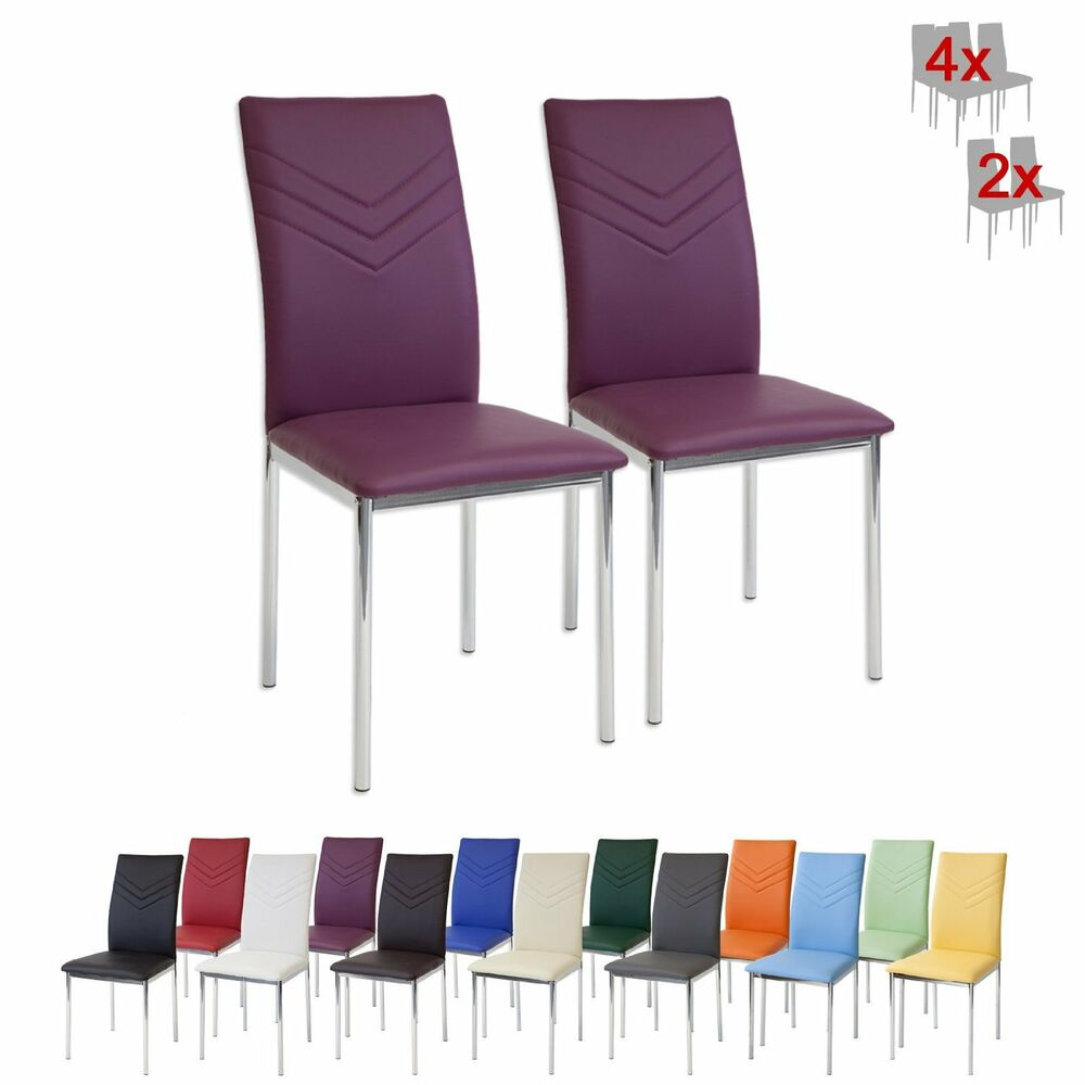 Set of dining chairs chrome feet artificial leather cover for Colorful leather dining chairs