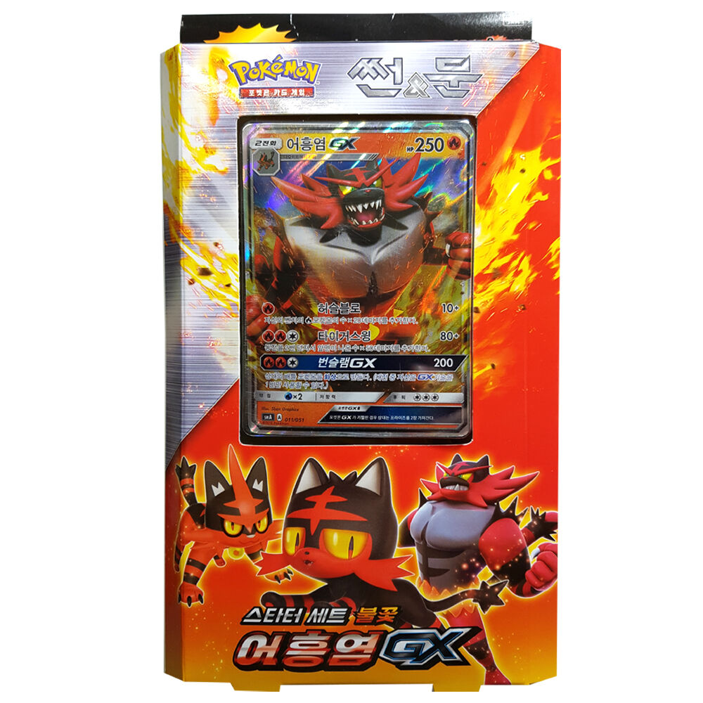 Pokemon Cards Game SUN MOON 60 Cards Incineroar GX Deck