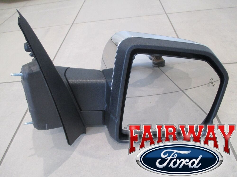 Tow Dolly Light Wiring Diagram 2015 Ford F 250 Aux Switch Wire
