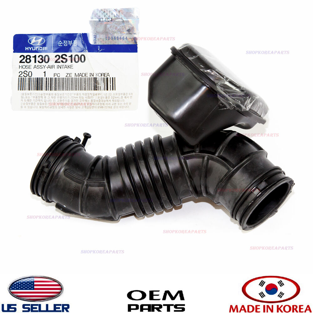 Air Intake Outlet Tube Hose Dust Genuine    Tucson