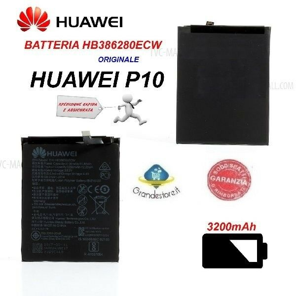 BATTERIA ORIGINALE HUAWEI HB386280ECW 3200mAh per P10 / HONOR 9 VTR-L09 L29 NEW