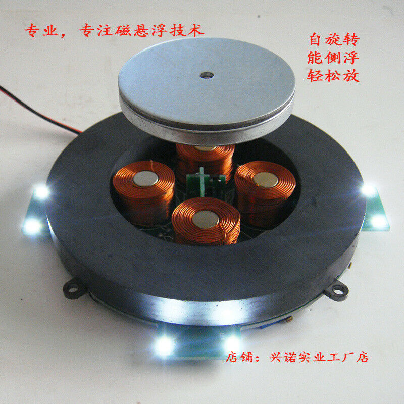 Diy Magnetic Levitation Module Magnetic Suspension Core