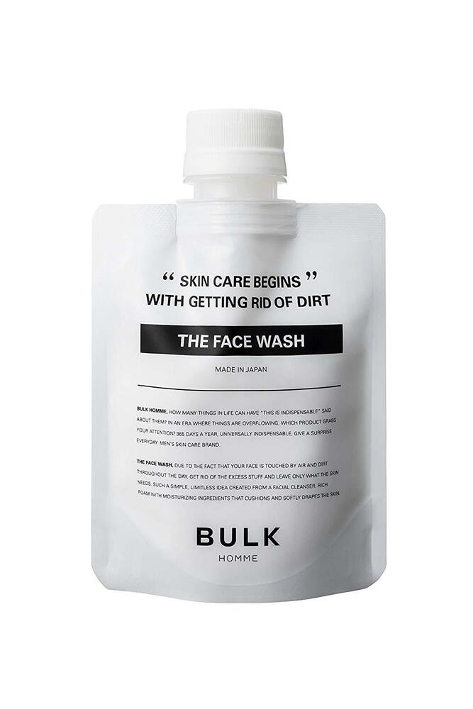 facial cleanser Bulk