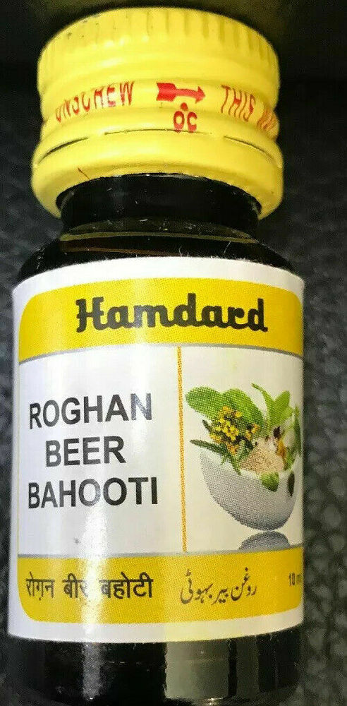 Details about 3 X 10ml Beer Bahooti Oil Harder Erection Muscular Tonic for  Penis