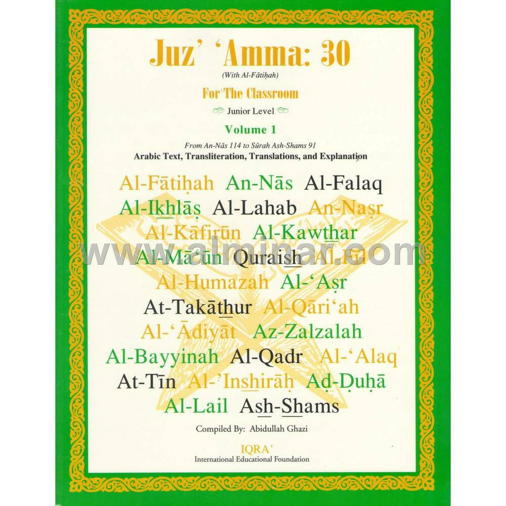 Learn These Juz Amma 30 {Swypeout}
