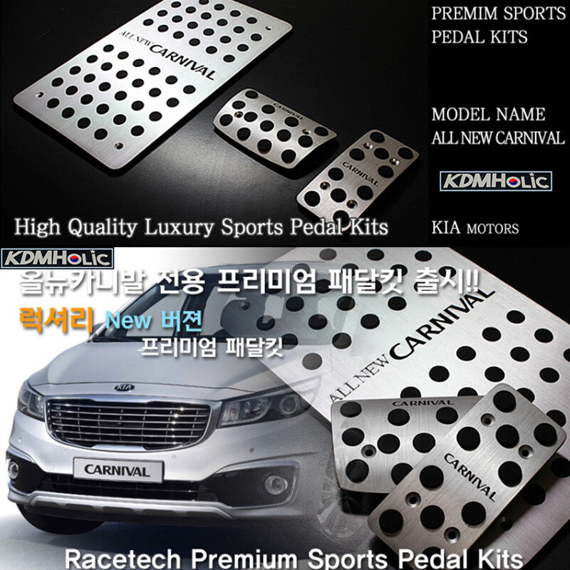 Kia Sedona 2015 Price: RACETECH Tuning Aluminum Sports Pedal Set For KIA Sedona
