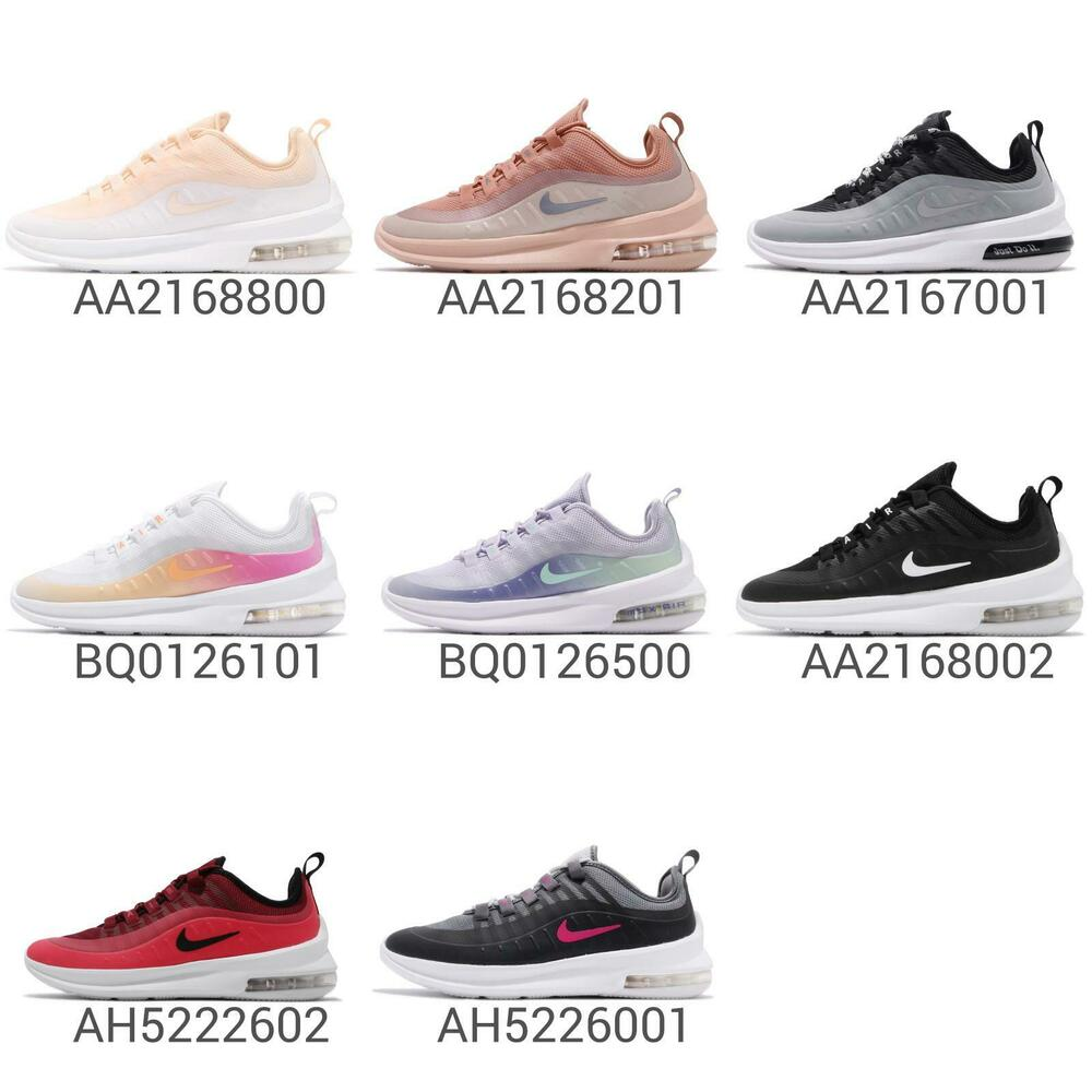 Nike Wmns Air Max Axis Womens Kids GS Running Shoes Athletic Sneakers Pick  1  f3d1062bf