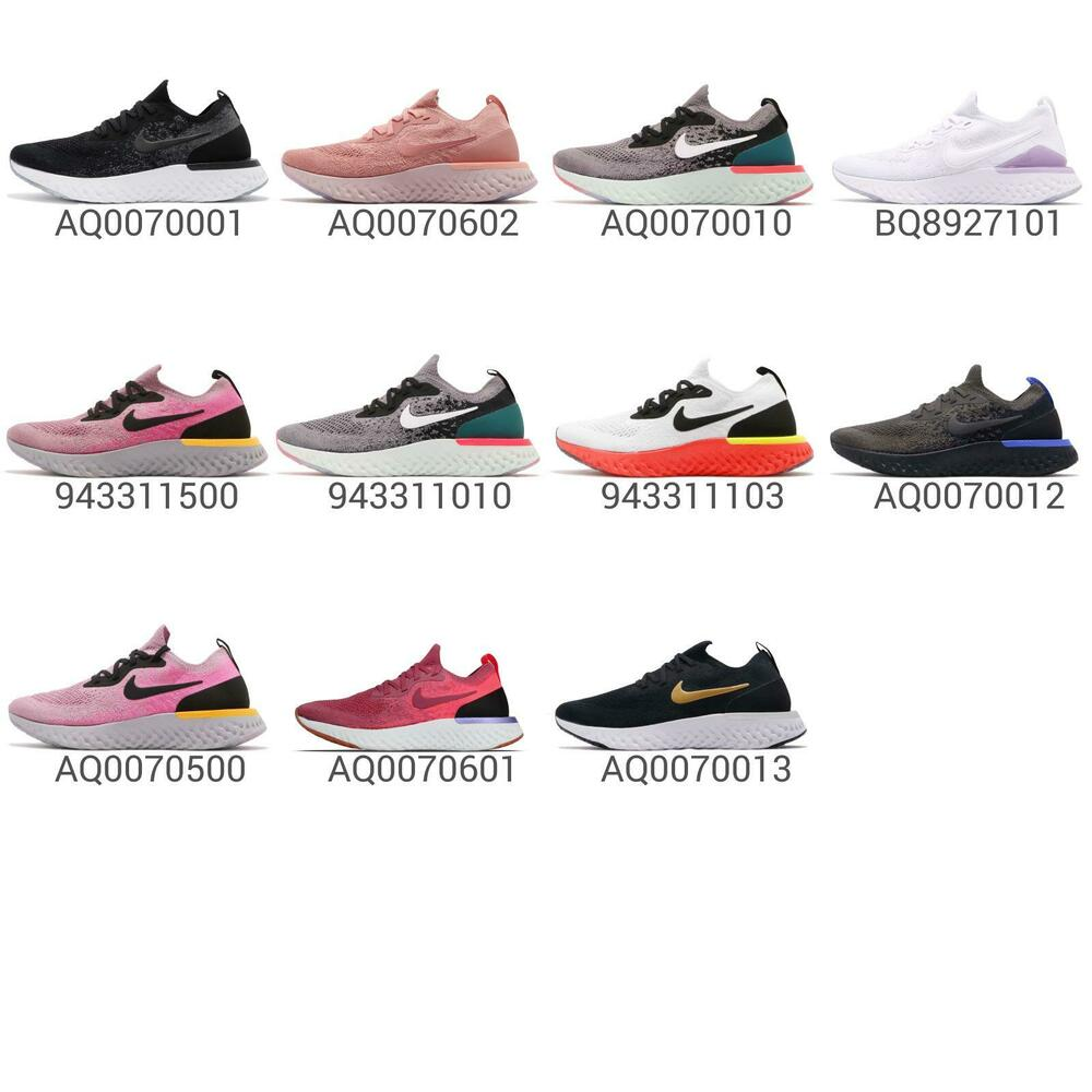 1172a238e18b Nike Wmns Epic React Flyknit Womens Running Shoes Trainers Pick 1