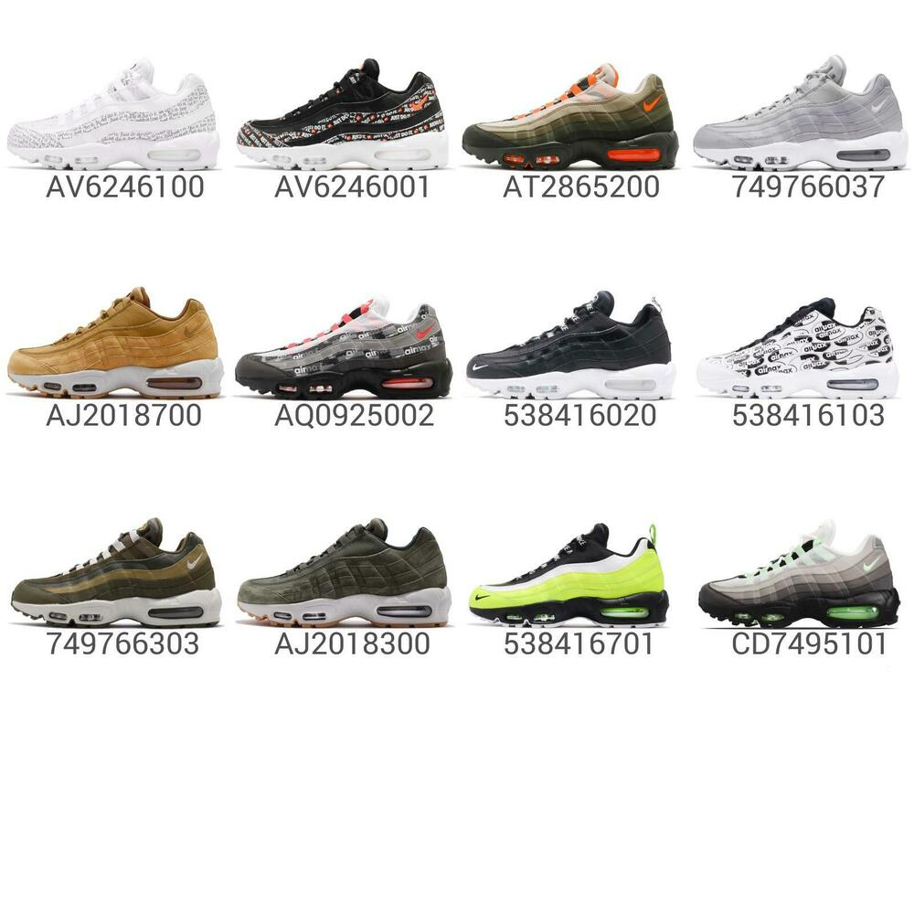 buy online 6f962 bd0cb Details about Nike Air Max 95 Premium   SE   QS Men Running Shoes Sneakers  Pick 1