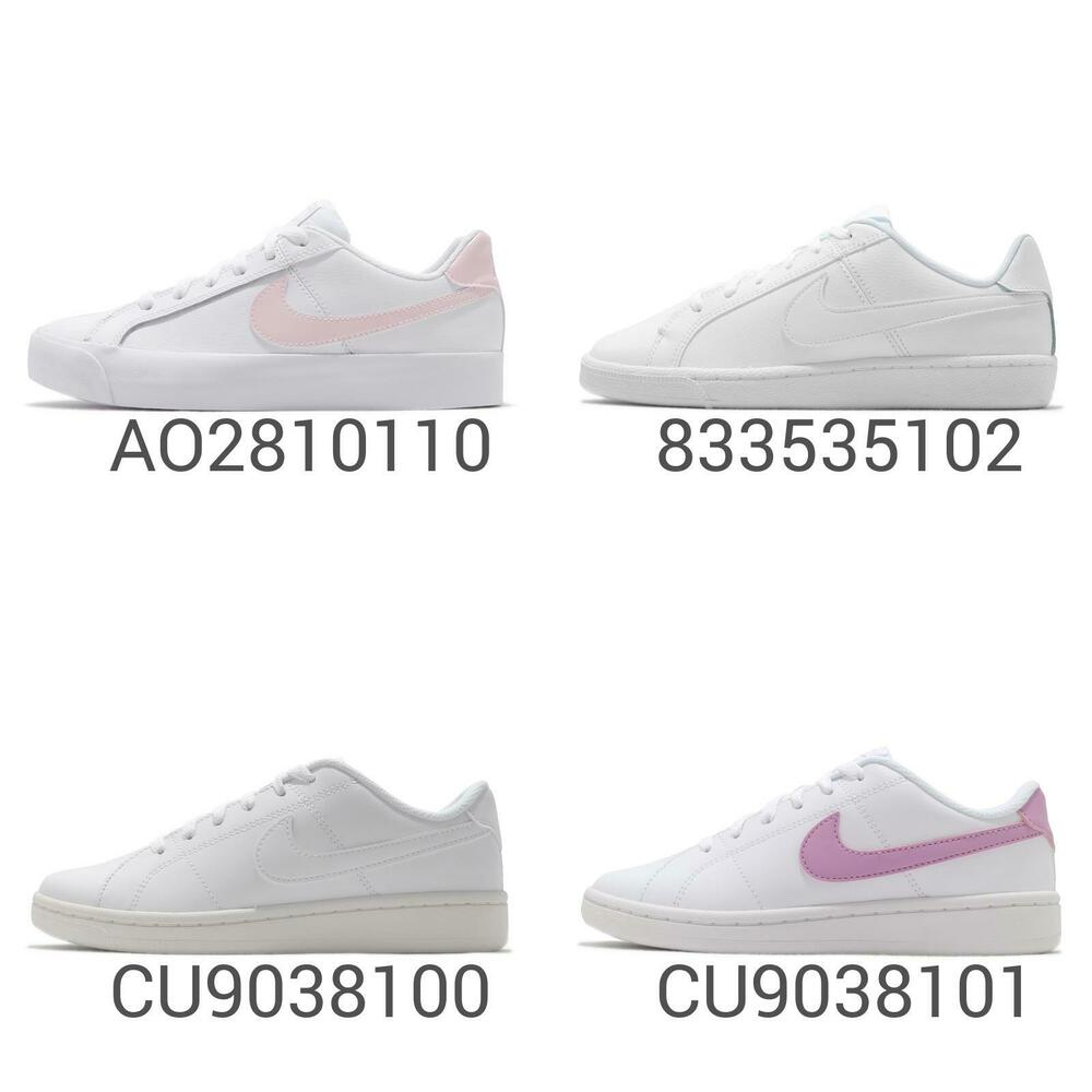 0df6470eae Nike Wmns Court Royale / GS Womens Kids Youth Casual Shoes Sneakers Pick 1  | eBay