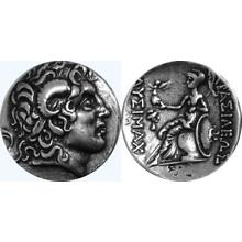 Alexander the Great & Athena, Greek Coin, Struck by Lysimachos His Friend (34-S)
