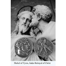 Shekel of Tyros Coin, Judas' 30 Pieces of Silver, Roman Coin *(1 Coin)*  (87-S)