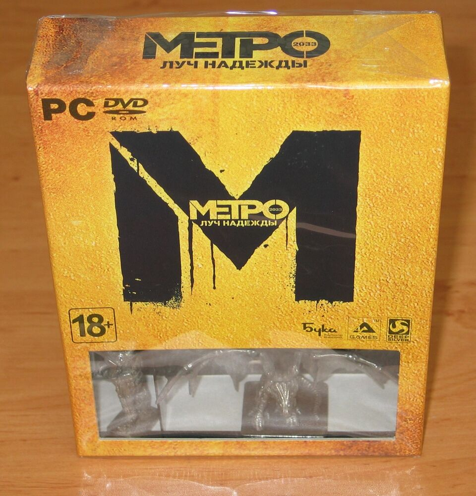 Ps4 Akibaamp039s Beat Reg 2 Metro Last Light Pc 2013 Russian Collectors Edition Brand New Sealed Rare Ebay
