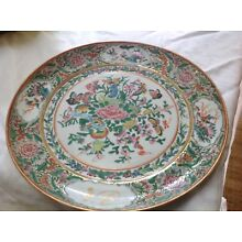 Chinese export plate rose medallion w monogram AS IS