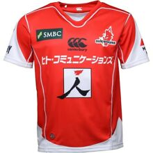 Japan Canterbury Mens Sunwolves Rugby Home Medium Jersey Flag Red