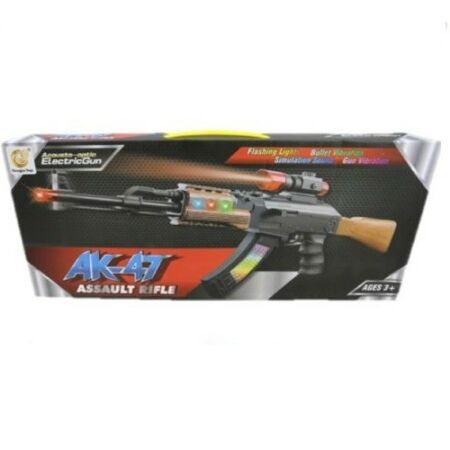 img-KIDS AK SNIPER RIFLE TOY GUN LIGHTS SOUND VIBRATION BOYS ARMY SOLDIER PLAY