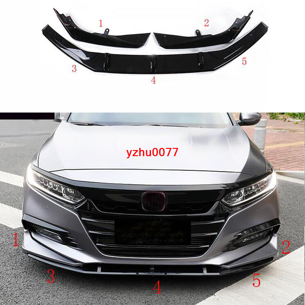 5X 2018-2019 For Honda Accord Bright Black Front Lip Cover