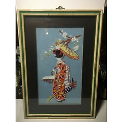 Kyпить Asian Embroidered Fabric Framed Picture на еВаy.соm