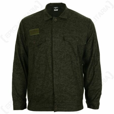 img-Czech M92 Forest Camo Field Jacket - Coat Army Surplus Military Airsoft
