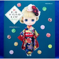 Japanese-style Doll Coordinate Recipe /Japanese Doll Kimono Sewing Book New!