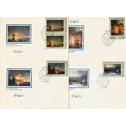 Kyпить RUSSIA, Set of 7 FDC with SS, 1974 y  Aivazovski - Paintings на еВаy.соm