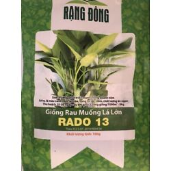 Kyпить Rau Muong La To (big Leave Ong Choy /water Spinach ) 2000seed(100 Gram ) на еВаy.соm