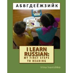I LEARN RUSSIAN: MY FIRST STEPS TO READING: FIRST WORDS By Irina Ivanishko *NEW*