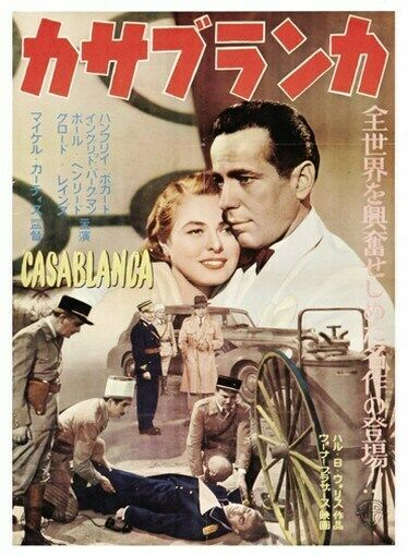 a review of the classic movie casablanca Casablanca (1942) philosophical issues: moral conflict reviews: casablanca is a great movie that details the life of a club owner in casablanca, morroco the movie is simply classic as is casablanca is one of those movies.