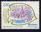 STAMP / TIMBRE FRANCE NEUF N° 2885 ** PHILATELIE MARTIGUES