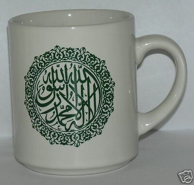 tea muslim In an op-ed article in the new york times, robert d putnam, a professor of public policy at harvard, and david e campbell, a political scientist at notre dame, say they have collected data indicating that the tea party is less popular than much maligned groups like 'atheists' and.