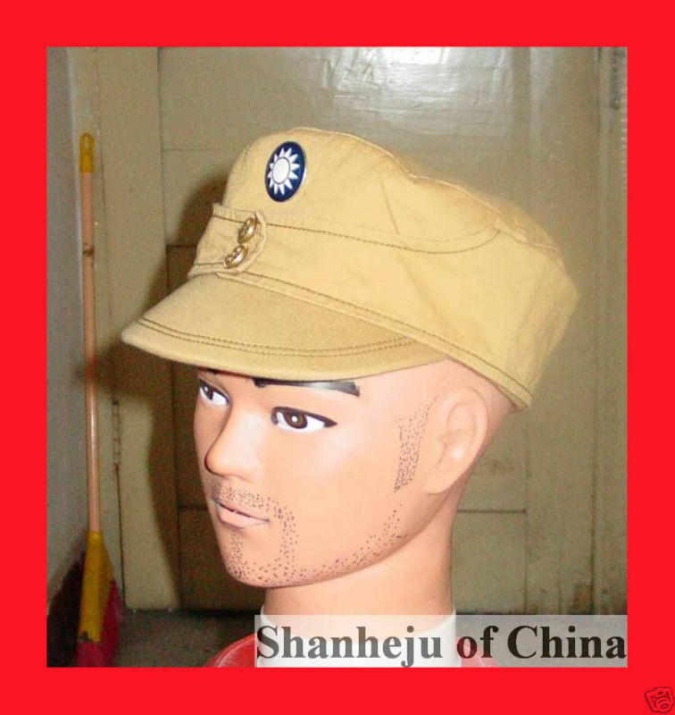 WW2 Chinese KMT Army Soldiers' German M43 Style Cap Hat