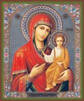 Virgin Mary Madonna & Child Christ Jesus Russian Icon