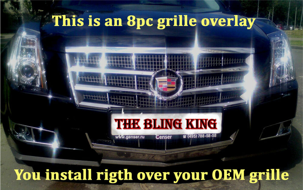2008 2009 2010 2011 Cadillac Cts Chrome Grille Grill