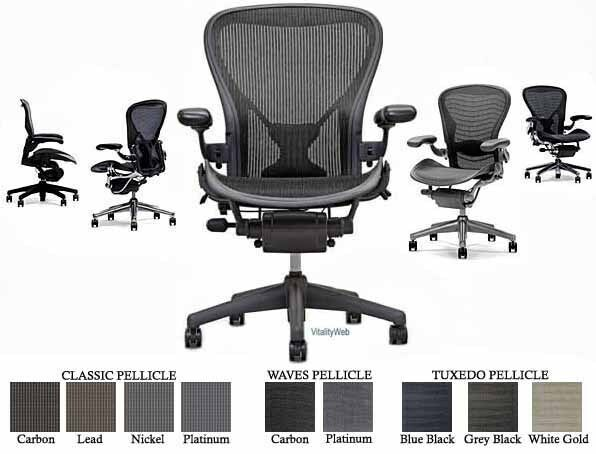 herman miller aeron executive chair posturefit size b ebay