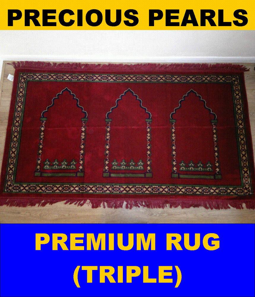 Prayer Rug Company: Extra Large Prayer Mat Rug 3 To 5 People Triple Islamic