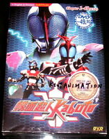 DVD Masked Rider Kabuto Vol. 1 - 49 End + Bonus Rider 000 OOO or W set